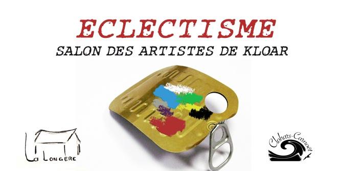 Visuel expo Longère Eclectisme 2014